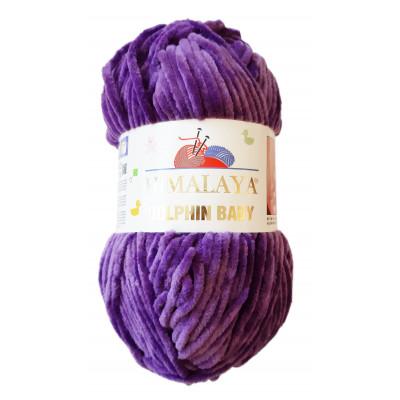 Příze DOLPHIN BABY - 80340 fialová